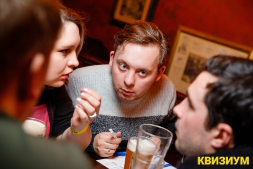 «10.01.21 (Lion's Head Pub)» фото номер 131