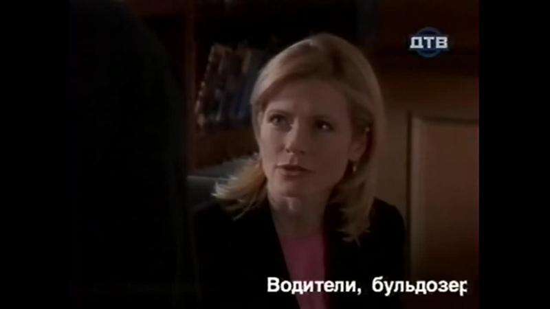 Крутой Уокер 9 Сезон 16 20 Серии