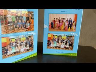 Выпускные альбомы для детского сада. Планшеты 20*30