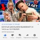 Дорофеев Егор | Москва | 43