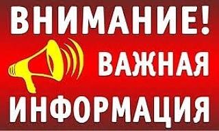 В декабре заканчивается действие многих отсрочек, которые власти давали на время карантинных мер или из-за ухудшения экономической ситуации и падения доходов россиян