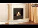 3D Камин, портал из мрамора Crema Marfil из 3Д визуализации в реальность