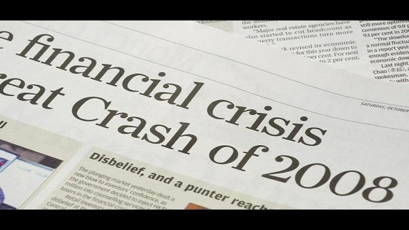 Финансовый кризис 2008 года Что его вызвало