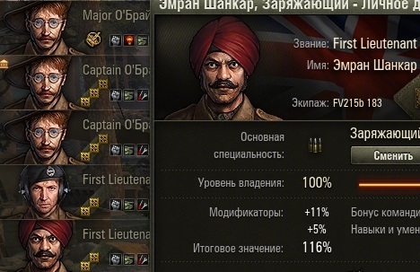 Ответить на Имя Американса на русском