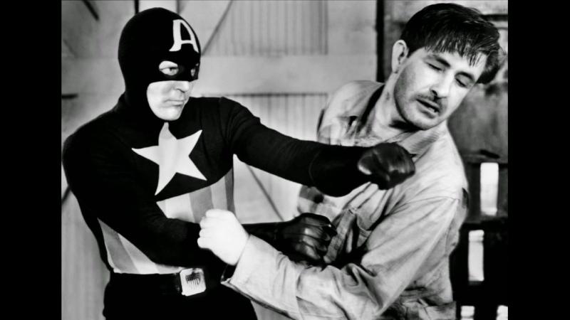 Капитан Америка 1944 сериал 12 серия