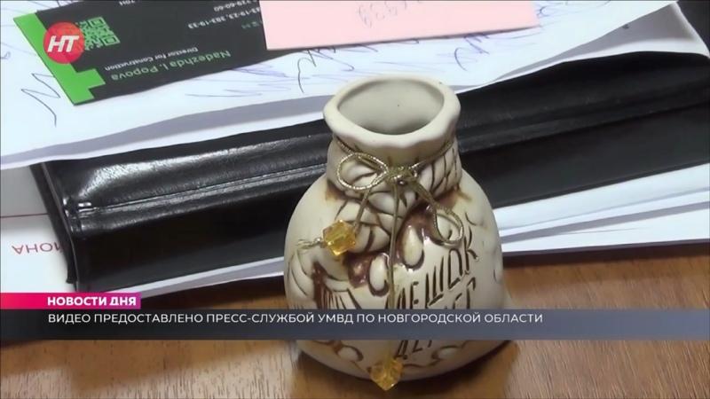 Видео от Прокуратура Новгородской области