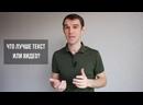 Пост или видео Что лучше для привлечения клиентов