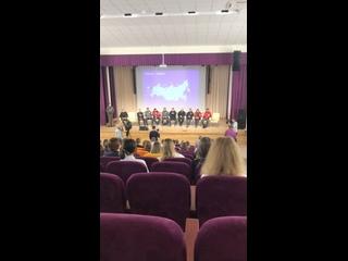 Live: Региональный центр одаренных детей