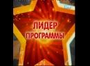 2010, Голые и Смешные ДТВ