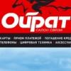 Ойрат Элистаев
