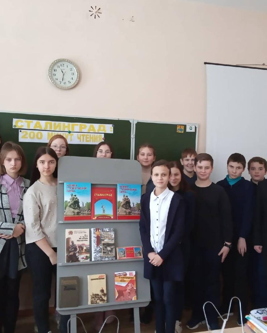 В городских и сельских школах Петровского района проводятся Уроки мужества и патриотические акции, посвящённые 78-й годовщине окончания Сталинградской битвы