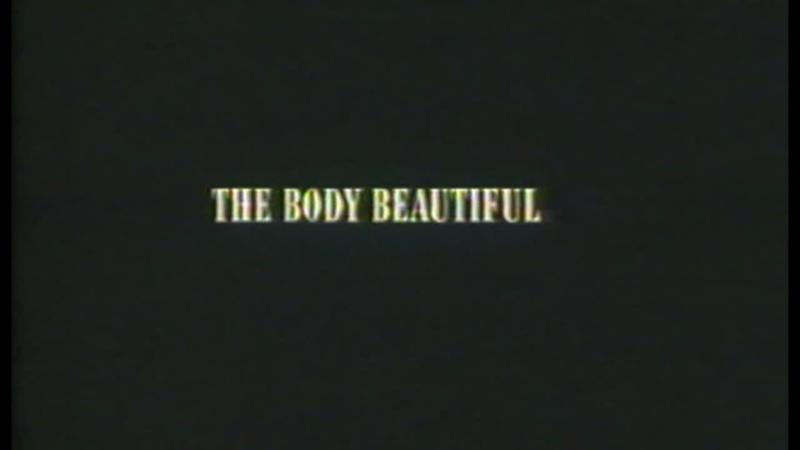 The body beautiful 1991 dir ngozi onwurah