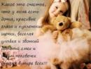 Фотоальбом Ани Семёновой