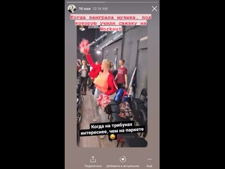 Vídeo de Olesia Kazakova