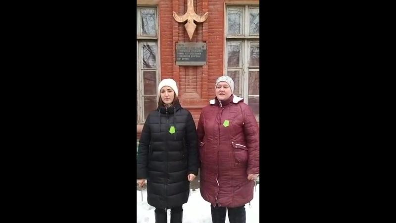М. Агашина Второе февраля