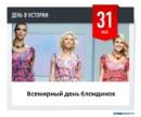 Фотоальбом Ольги Зосимовой-Филиппович