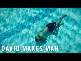 David Makes Man | Season 2 Trailer