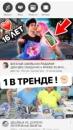 Дорофеев Егор | Москва | 19