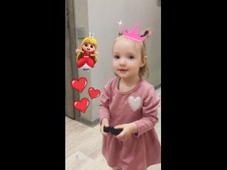 Видео от Ирины Кирилиной