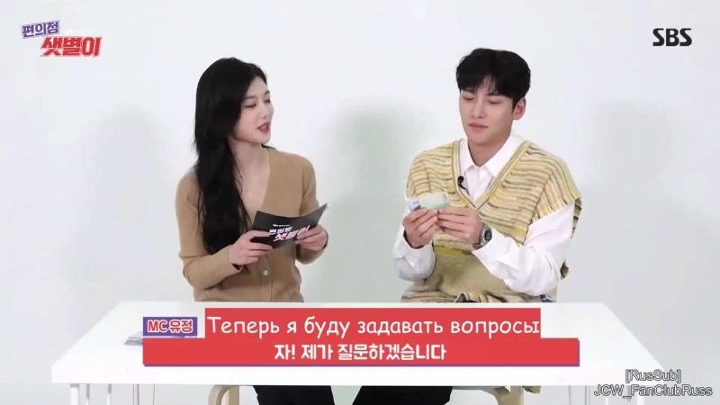 RusSub Чжи Чан Ук и Ким Ю Джон Интервью тест 13 06 2020 Cr Instagram