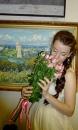 Фотоальбом Юлианы Александровой