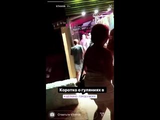 Коротко о ночных гуляниях в Щелкино. Лето Крым 2020.