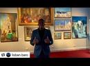 Lisban Baro Музей им. М.А. Врубеля «О, Гавана! Транзит»