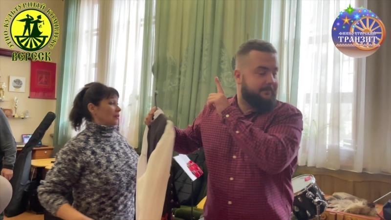 Видео от Финно угорский транзит