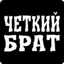 Фотоальбом Романа Румянцева