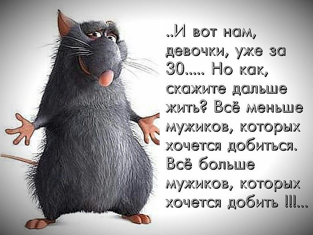 фото из альбома Нины Товстенко №8