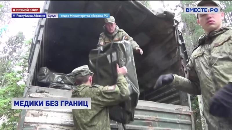 Российский военный госпиталь завершил работу в Абхазии