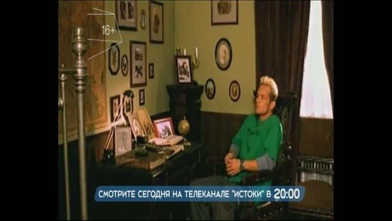 Приключения молодого американца в сибирской тайге после вечерних новостей