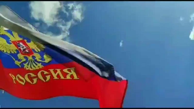 Мой Флаг