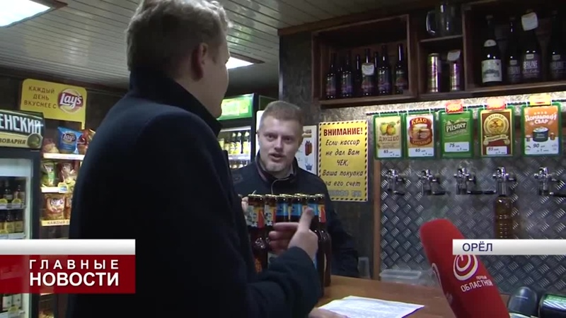 Молодая Гвардия Единой России провела рейд по алкомаркетам