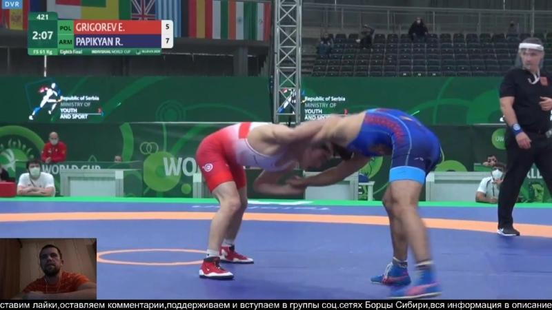 1 8 Final Eduard GRIGOREV POL vs Razmik PAPIKYAN ARM