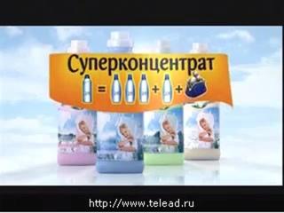 Реклама Lenor (2009) (3997)