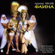 Русские хиты 80-90-х - На-на-Фаина (vk.com/bo0m_bass)
