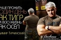 Анатолий Гери фото №38