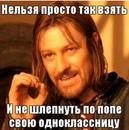 Фотоальбом Антохи Горожанина