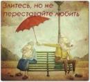 Фотоальбом Натальи Павлухиной