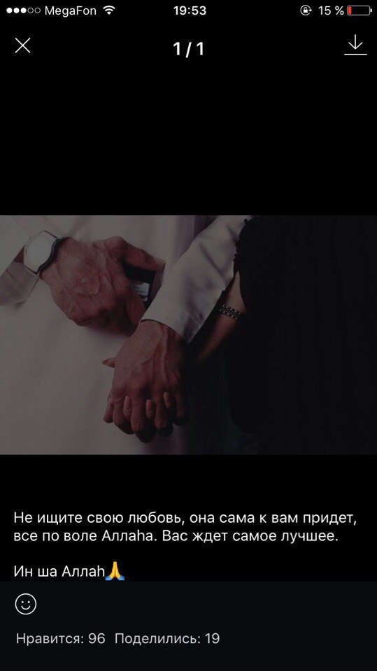 фото из альбома Shirli Gutlyyew №1