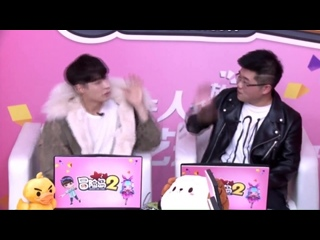 171130 EXO Lay Yixing @ Maple Story 2 Live stream CUT