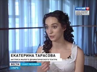 "Программа ""Вести""  о премьере ""Шоколадного солдатика"""