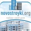 База новостроек - novostroyki.org