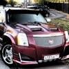 Ремонт | Сервис Cadillac | Chevrolet