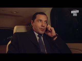 Сериал Между нами, девочками, 8 серия
