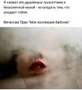 Еремина Елизавета | Москва | 29