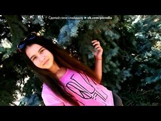 «мобильный альбом» под музыку моя лутшая подружка=))Алина - Мы с тобой не разлей вода,я тебя обожаю.Ты моя любимая,родная,дорога