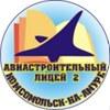 Губернаторский авиастроительный колледж - МЦК