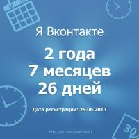 Владік Борщик фото №22